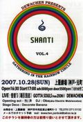 Shanti_vol4_1